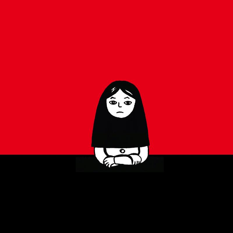 Persépolis, Marjane Satrapi